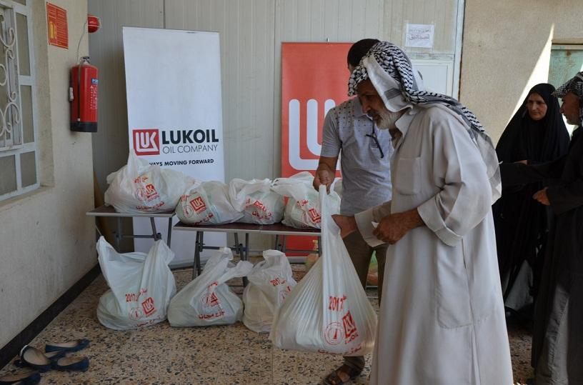 LUKOIL distributed food boxes during the Holy month of Ramadan in Iraq