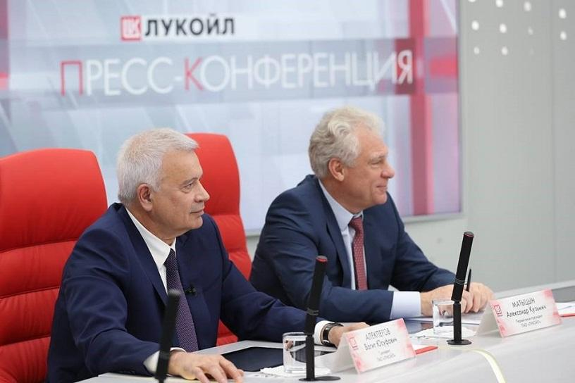 "General meeting of shareholders of PJSC ""LUKOIL"""